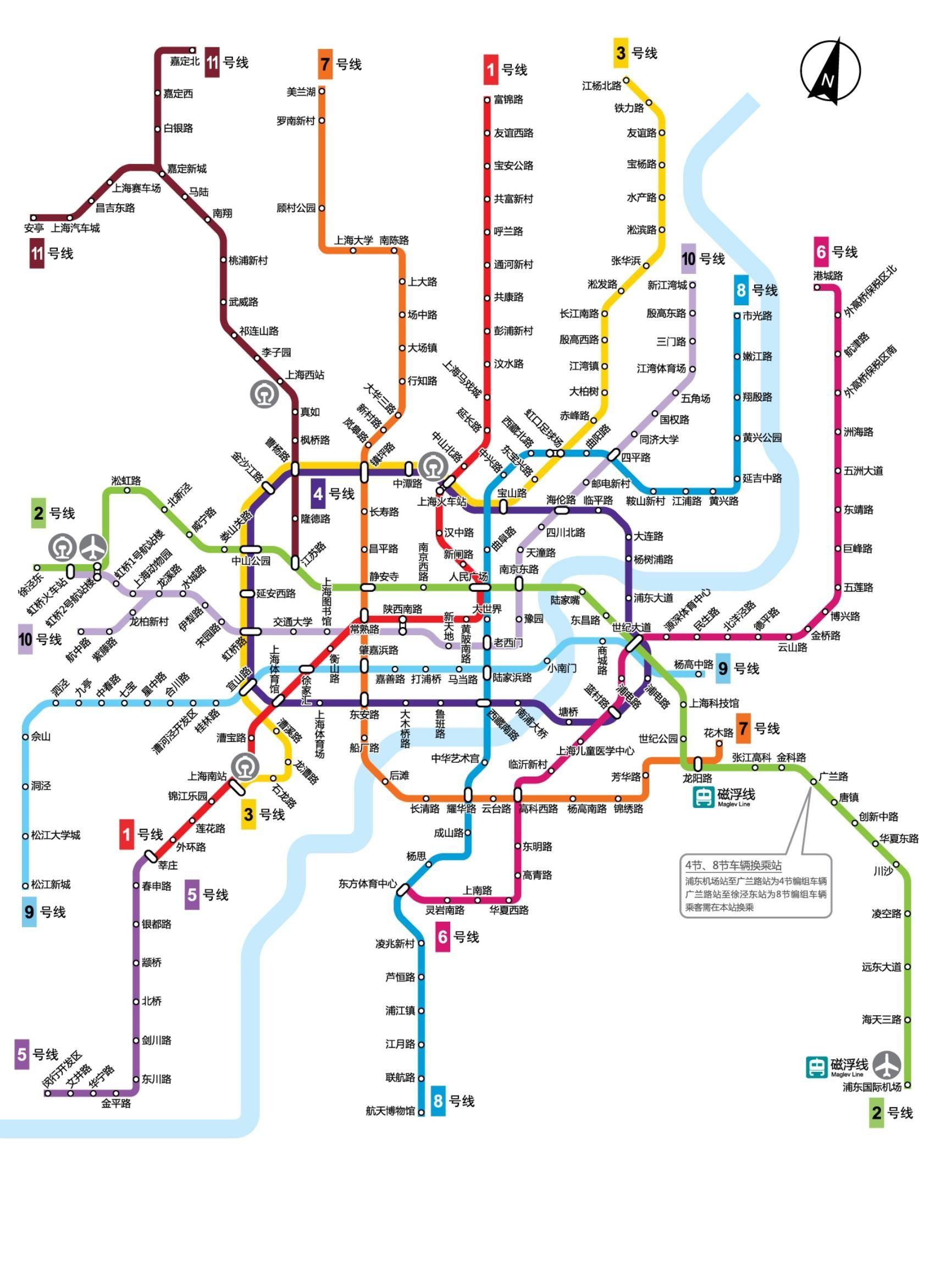 上海历年轨道交通地铁规划图之2012年.