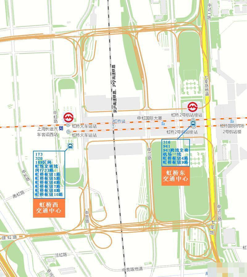 上海虹桥火车站周边公交线路信息